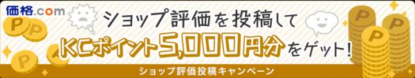 bnr_shopcamp_710x135(21).png