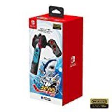 釣りスピリッツ専用 Joy-Conアタッチメント for Nintendo Switch NSW-236