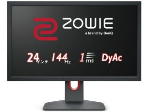 【メーカー保証なし、さらに割引】(新品)ZOWIE XL2411K [24インチ]