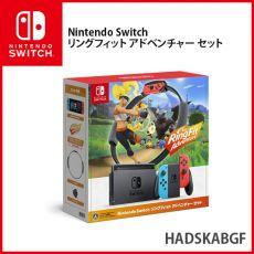 Nintendo Switch リングフィットアドベンチャーセット HAD-S-KABGF