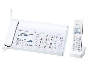 おたっくす KX-PD215DL
